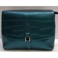 Женская сумка-клатч (зелёная) 21-02-009