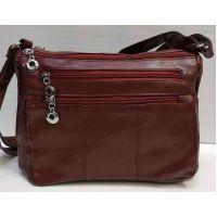 Женская сумка кросс-боди  (красная)  21-02-031