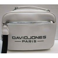Женская стильная сумка кросс-боди  (белая)  21-02-036