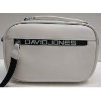 Женская стильная сумка кросс-боди   (белая)  21-02-037