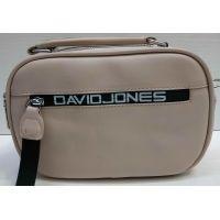 Женская стильная сумка кросс-боди   (пудра)  21-02-037