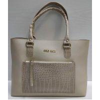 Женская сумка Gold Gate (бежевая) 21-04-002