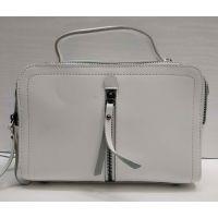 Женская кожаная сумка-клатч Alex Rai (белая) 21-05-019