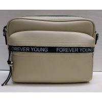 Женская  сумка кросс-боди (бежевая) 21-06-064