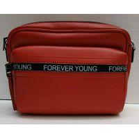Женская  сумка кросс-боди (чёрная) 21-06-064