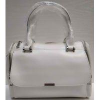 Женская кожаная сумка  Alex Rai (белая) 21-06-100