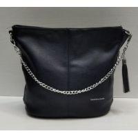 Женская  сумка кросс-боди  (синяя) 21-09-007