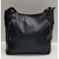 Женская сумка  (синяя) 21-09-025