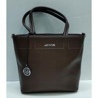 Женская сумка  (коричневая) 21-09-026