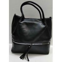 Женская сумка с карманом  (чёрная) 21-09-028