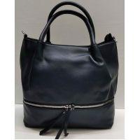 Женская сумка с карманом  (синяя) 21-09-028