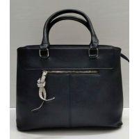 Женская сумка с брелком со стразами  (синяя) 21-09-029