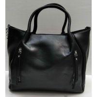 Женская сумка с карманом  (чёрная) 21-09-030