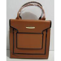 Женская сумка Milagelin (коричневая) 16-11-052