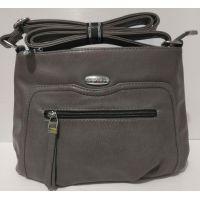 Женская сумка кросс-боди (серая) 20-06-001