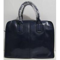 Кожаная классическая сумка (синяя) 17-1-064