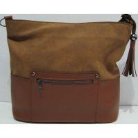 Женская вместительная сумка (рыжая)  18-06-090