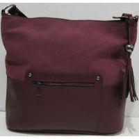 Женская вместительная сумка  18-06-090