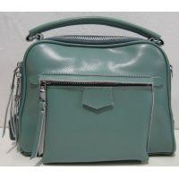 Кожаная сумка кросс-боди (мятная) 18-06-147