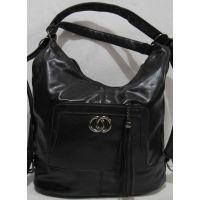 Женская  сумка - рюкзак (чёрная)18-09-170