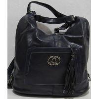 Женская  сумка - рюкзак (синяя)18-09-170