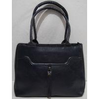 Женская сумка  на два отделения (синяя) 18-12-111
