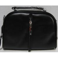 Кожаная сумка кросс-боди (чёрная) 18-12-118