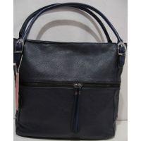 Женская  сумка (синяя) 18-12-130