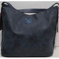 Женская вместительная  сумка (синяя) 18-12-131