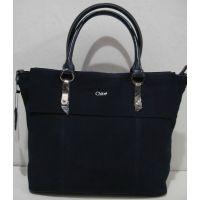 Женская замшевая сумка (синяя) 19-02-009