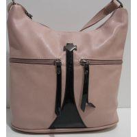 Женские сумки кросс-боди