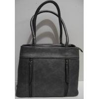 Женская сумка с замочками (серая) 19-02-035