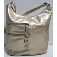Женская сумка кросс-боди (золотая) 19-03-040