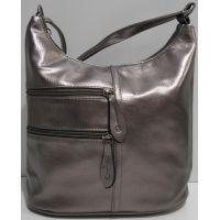 Женская сумка кросс-боди (бронзовая) 19-03-040