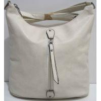 Женская сумка кросс-боди (бежевая) 19-03-041