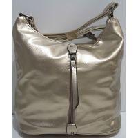 Женская сумка кросс-боди (золотая) 19-03-041