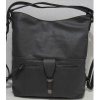 Женская сумка -  рюкзак (серая)  19-06-064