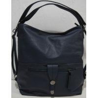 Женская сумка -  рюкзак (синяя)  19-06-064
