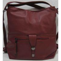 Женская сумка -  рюкзак (бордовая)  19-06-064