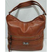 Женская  сумка на два отделения  19-08-027