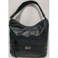 Женская  сумка на два отделения (синяя ) 19-08-027