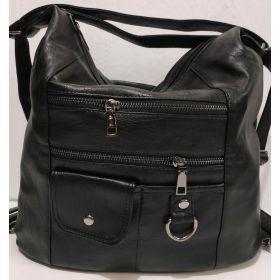 Женская  сумка рюкзак (чёрная) 19-08-028