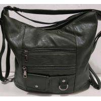 Женская  сумка рюкзак (зелёная) 19-08-028