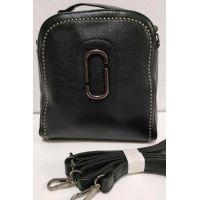 Женская сумка кросс-боди (чёрная)19-08-084