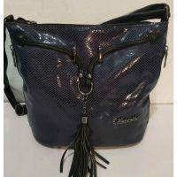 Женская сумка кросс- боди (синяя)  19-10-073