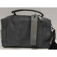 Женская замшевая сумка-клатч (серая) 19-11-035