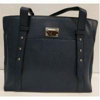 Женская вместительная  сумка (синяя) 19-11-052