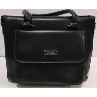Женская сумка с карманом (чёрная) 19-11-053