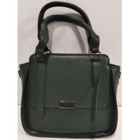 Женская небольшая сумочка (тёмно-зелёная) 20-01-007