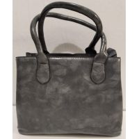 Женская классическая сумка (серая) 20-01-009